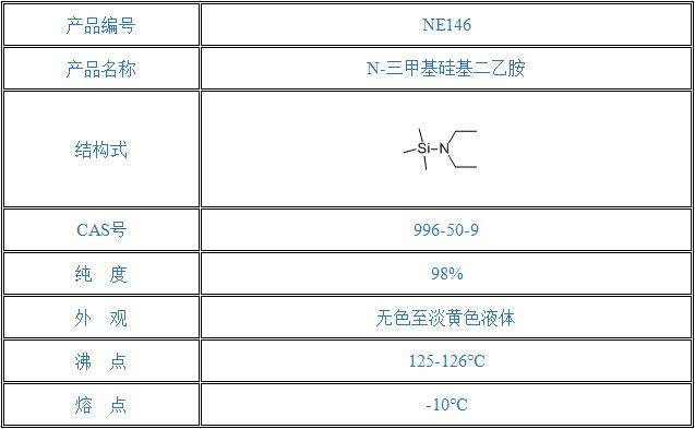 N-三甲基硅基二乙胺(996-50-9)