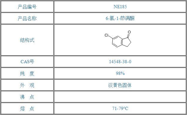 6-氯-1-茚满酮(14548-38-0)