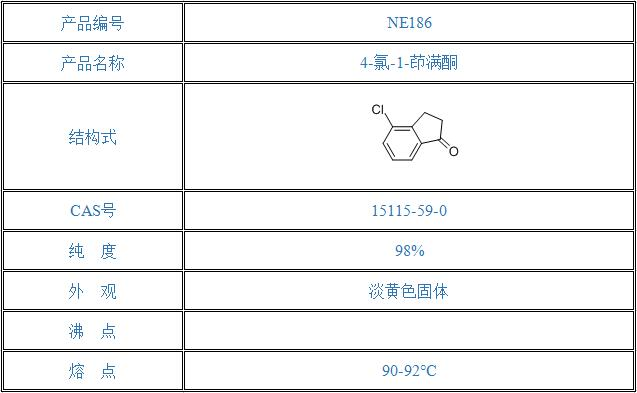 4-氯-1-茚满酮(15115-59-0)