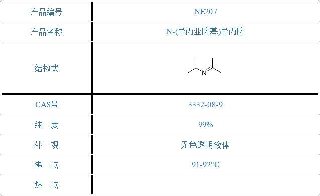 N-(异丙亚胺基)异丙胺(3332-08-9)