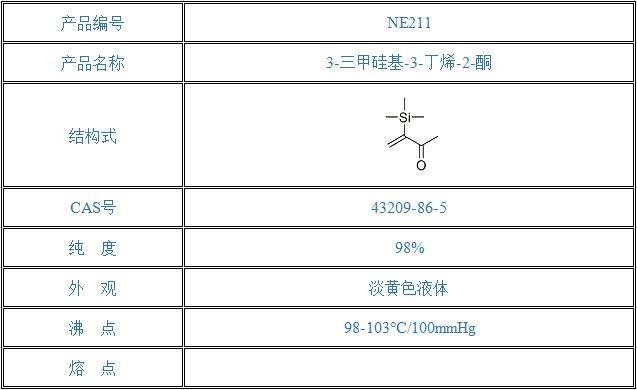 3-三甲硅基-3-丁烯-2-酮(43209-86-5)