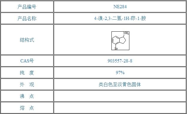 4-溴-2,3-二氢-1H-茚-1-胺(903557-28-8)