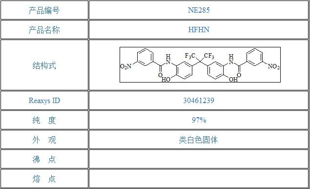 HFHN(Reaxys ID:30461239)